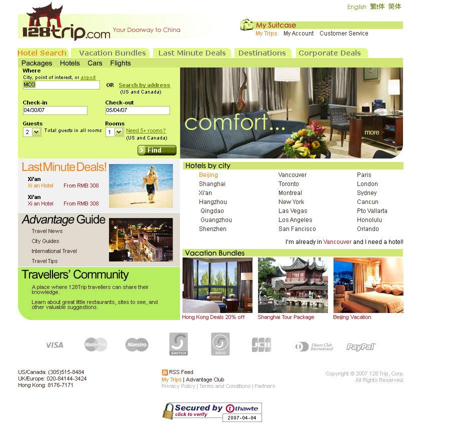 128trip homepage